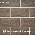 KS 13 tobacco brown